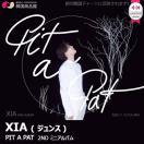 送料無料【1次予約限定価格】 XIA - PIT A PAT (2ND ミニアルバム)【11月...