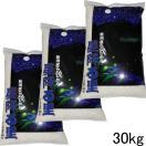 コシヒカリ30kg 送料無料 新潟県産 精白米 分づき 令和元年 コシ...