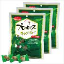 森川健康堂 プロポリスキャンディー 100g × 3袋 1袋あたり455円  プロポリス 当日発送(平日13時受付迄) 送料無料