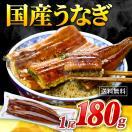 [うなぎ] \赤字覚悟の送料無料1,999円!/...