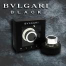 ブルガリ ブラック EDT SP 75ml BVLGARI 香水 送料無料