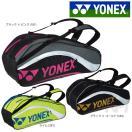 『即日出荷』「2017モデル」「新デザイン」YONEX ヨネックス 「TOURNAMENT series ラケットバッグ6 リュック付  テニス6本用  BAG1612R」テニスバッグ
