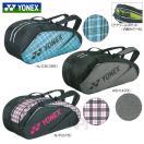 「2016モデル」YONEX(ヨネックス)「TEAM series ラケットバッグ6(リュック付)(テニス6本用) BAG1632RP」テニスバッグ