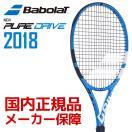 BabolaT バボラ 「PURE DRIVE 2018 ピュア...