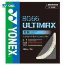 YONEX ヨネックス BG66 ULTIMAX BG66アルティマックス BG66UM バドミントンストリング