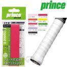 プリンス Prince テニスグリップテープ EXSPEEDII(エクススピードII) 1本入 OG001 即日出荷