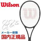 ウイルソン Wilson 硬式テニスラケット 201...