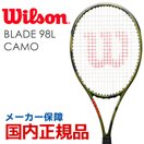 ウイルソン Wilson 硬式テニスラケット  BL...