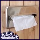 DULTON ダルトン ティッシュディスペンサー ティッシュケース ティッシュカバー ティッシュボックス ティッシュペーパー収納 キッチンペーパータオルホルダー