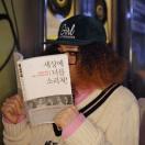ミチGOのMVにも登場!世界に君を叫べ!夢への疾走、Bigbang 13,140日の挑戦(韓国盤)