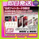 ●当店限定特典付● 【予約/バージョン選択...