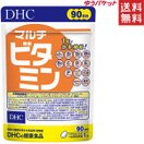 DHC マルチビタミン 徳用90日分 90粒 送料...
