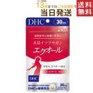 DHC 大豆イソフラボン エクオール 30日分 3...