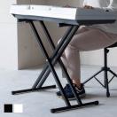 キーボード スタンド X型 軽量 2.3kg 高さ調節可/30cm?96.5cm 工具不要 キーボードスタンド キーボード台 電子キーボード 電子ピアノ△ _73056