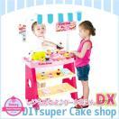 お店屋さんごっこ おもちゃ ケーキ屋さんセット レジ付き 知育玩具/ピンク <BR>おみせやさん/おままごと/子供/男の子/女の子 _85141(85141)