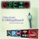 看板 LED ネオンサイン 照明 インテリア アンティーク調 雑貨 【WIFI】 【WC/トイレ】 【P/パーキング】 【喫煙】 【禁煙】 おしゃれ 壁掛け_@a759