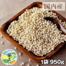 国産大麦 (裸麦) たっぷり1kg 送料無料 β-グルカンなど食物繊維が豊富 3-7営業日以内に出荷(土日祝日除く)