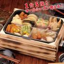 多用途おでん鍋 家庭用 ふるさとのれん 日本製 電気グリル鍋 KS-2539