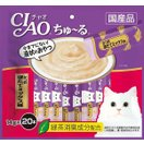 いなば チャオ ちゅーる(ちゅ~る)かつお ほたてミックス味 14g×20本(キャットフード/猫用おやつ/猫のおやつ・猫のオヤツ・ねこのおやつ)