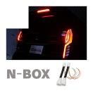 新型 NBOX カスタム テールランプ JF3 JF4 ...