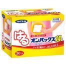 エステー マイコール はるオンパックス (30コ入) 日本製 衣類に貼るカイロ オンパックス