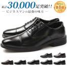 ビジネス シューズ 革靴 メンズ 靴 AIR WALKING Wilson