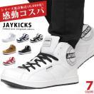 PENNY LANE 9907 メンズ カジュアル スニーカー
