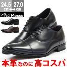 ビジネス シューズ メンズ 革靴 紳士靴 幅広 3E レースアップ
