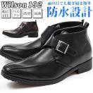 ビジネス シューズ メンズ 革靴 Wilson 192