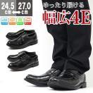 ウィルソン ビジネス シューズ メンズ 革靴 紳士靴 幅広 4E 防滑 Wilson383/384/385