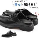 ビジネス シューズ サンダル メンズ 革靴 紳士靴 かかとなし 軽量