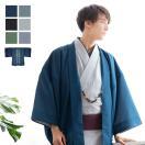 (新 男駒絽 羽織)洗える羽織 夏 男 駒絽 単衣生地 メンズ 無地 羽織単品