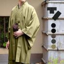 (正絹男着物セット アンサンブル)着物と羽織 男 セット 紬 袷生地 メンズ 着物 羽織