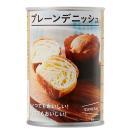 防災の日に見直そう!備蓄用保存食に!長期保存が出来るパンが知りたいです!