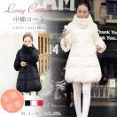 【感謝価格10%OFF】ロングコート レディース 大きいサイズ 冬服 防寒 中綿コート アウター 軽量