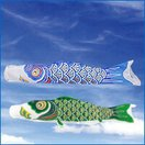 鯉のぼり こいのぼり 単品 ナイロンゴールド 0.6m 青のみ 口金付