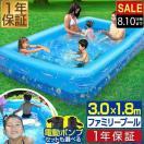 ビニールプール ファミリープール 子供用 プール 大型 人気 大きいプール 送料無料