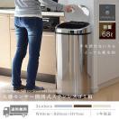 ゴミ箱 ごみ箱 ダストボックス 全自動ダストボックス センサー おしゃれ キッチン リビング 分別にも ふた付き 自動開閉センサー付 大容量 68L