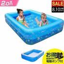 家庭用プール ビニールプール プール 大きい 子供用 ファミリープール 大型 2m 人気 送料無料