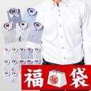 ワイシャツ 長袖 形態安定 2017年新作 メンズ 選べるお洒落な5枚セット モテシャツ ボタンダウン ワイドカラー オシャレ スリム Yシャツ