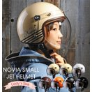 【SALE】リード工業 NOVIA ノービア スモー...