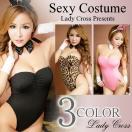 コスプレ バニーガール コスチューム セクシー ステージ衣装 3カラー Sexy Lingerie