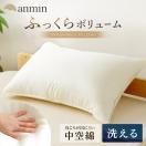 セール!枕 まくら 洗える 洗濯可能 マクラ ボリューム 極厚 ウォッシャブル  寝具 アイボリー(D) 送料無料