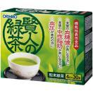 オリヒロ 賢人の緑茶 (7g×30本)※取り...