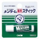 【医薬部外品】メンターム 薬用スティック レギュラー  5g