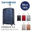 【予約】 サムソナイト Samsonite スーツケース キャリーケース コスモライト3.0  スピナー 86cm 144L 【返品交換不可】 ご注文後3日前後発送予定