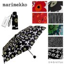 『Marimekko-マリメッコ-』 Umbrellas 折り...