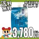 水素水 水素日和 送料無料 500ml×24個入箱 セブンハーツ 青森県産水素水