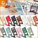 ストッケ STOKKE トリップ トラップ チェア 子供椅子