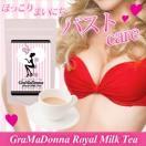 プエラリア ミリフィカ ドリンク パウダー レディース 飲料 グラマドンナ ロイヤルミルクティー 送料無料 メール便 n251601